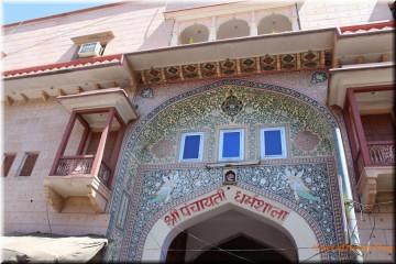 panchayati_dharamshala-jaipur